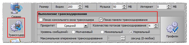 https://hms.lostcut.net/misc.php?action=pun_attachment&item=300