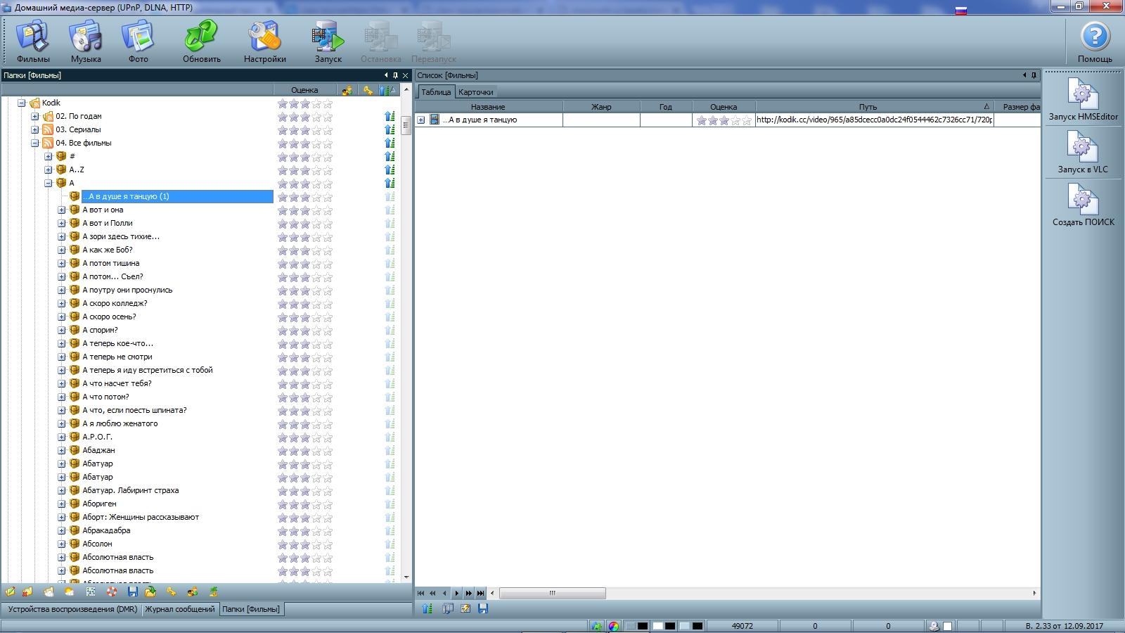 Screen Shot 08-03.JPG